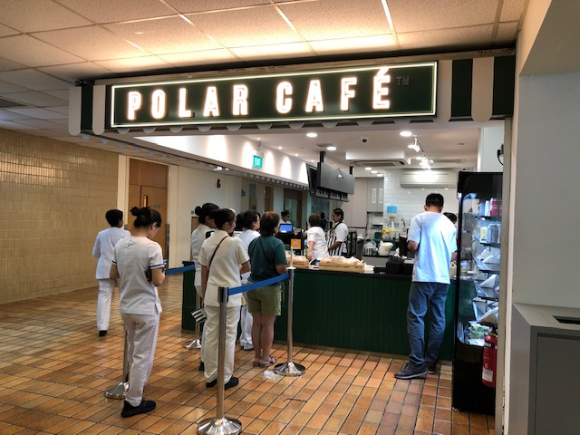 Food review: Polar Café