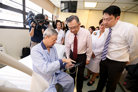 ​SingHealth Trials Bedside Tablet App for Inpatients