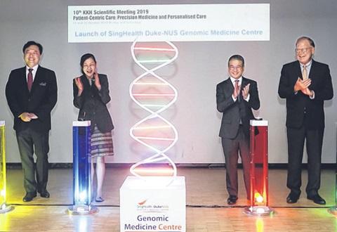 三机构成立基因组医学中心 利用精准医学提供个人化治疗
